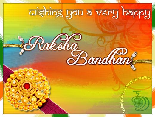 Happy Raksha Bandhan wishes from TechnoDG.com